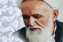 پیام تسلیت حضرت آیت الله خاتمی در پی رحلت آیت الله حائری شیرازی
