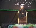 سخنرانی در حسینیه اعظم - محرم الحرام 93